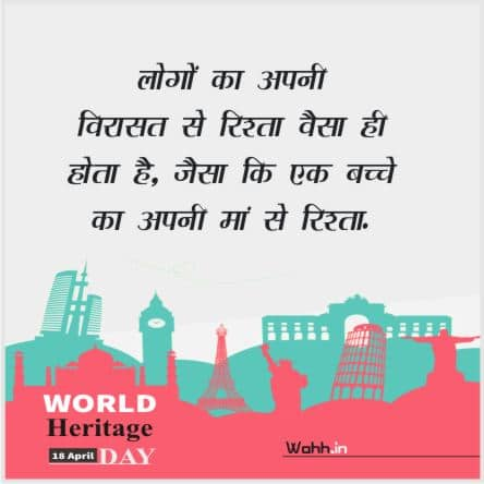 World Heritage Day Wishes For Whatsapp