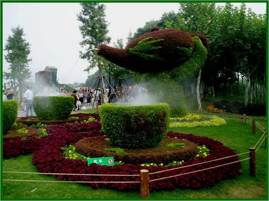 PROGRESIVE TRIO: Ini adalah Taman Indah ...... Bagaimana pendapat anda