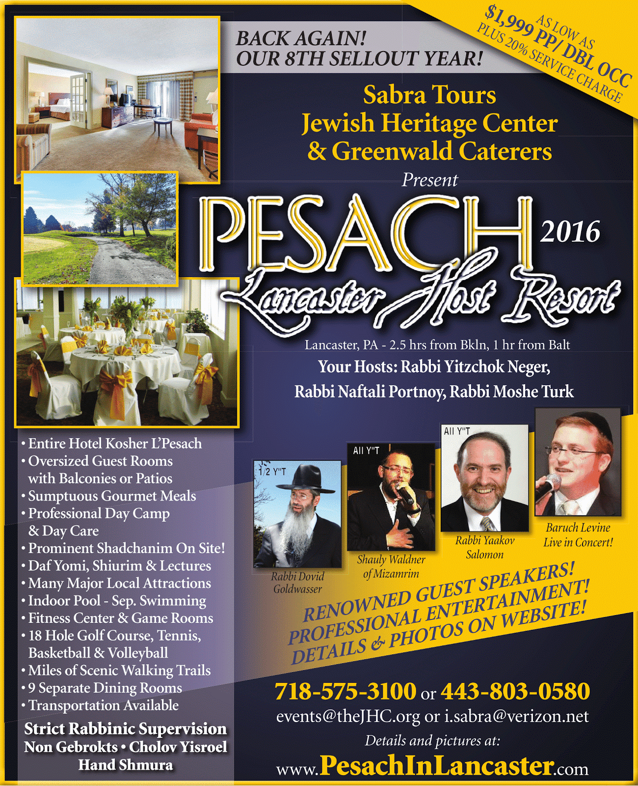 The Jewish Heritage Center & Greenwald Caterers of Lakewood