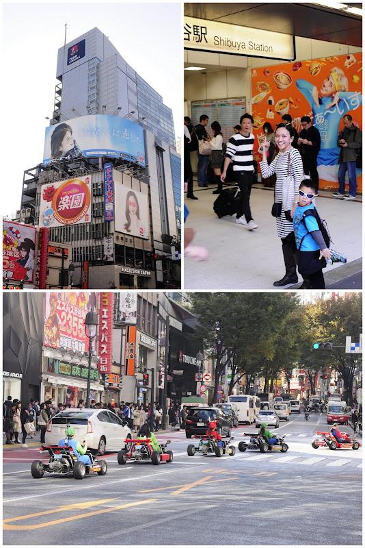 Tokyo Travel: Shibuya