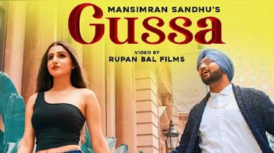 Gussa Lyrics– MANSIMRAN SANDHU