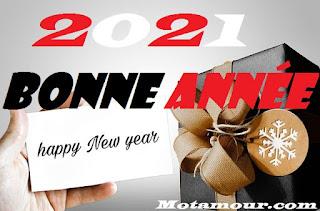 Lettre de bonne année 2021 pour les amoureux