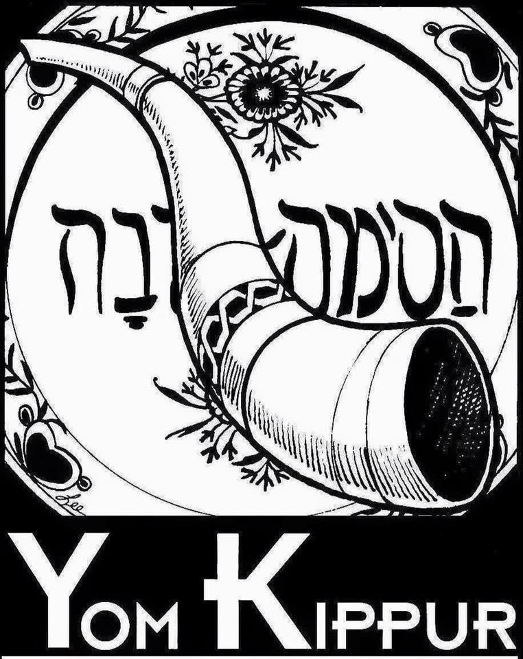 Yom Kippur Wishes Unique Image