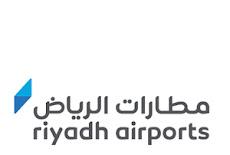 شركة مطارات الرياض، تعلن عن توفر فرص وظيفية شاغرة لحملة البكالوريوس فما فوق
