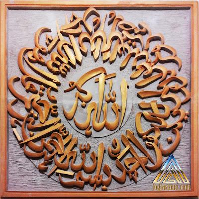 Kaligrafi Al ikhlas dibuat dari batu alam paras jogja / batu paras putih.
