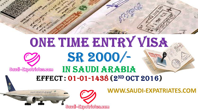 FAMILY VISIT VISA FEE IS SR 2000 FROM NEW YEAR