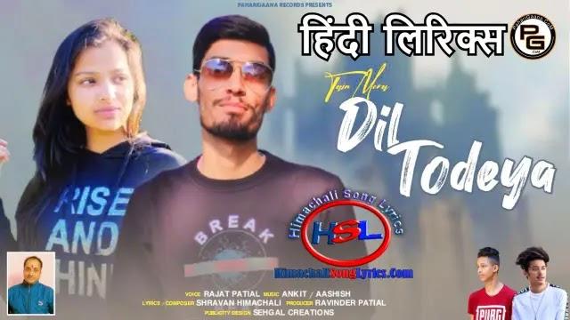 Tain Mera Dil Todeya Song Lyrics - Rajat Patial : दिल तोड़ेया