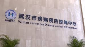 the virus was developed by the Wuhan Center for Disease Control (WHDC);