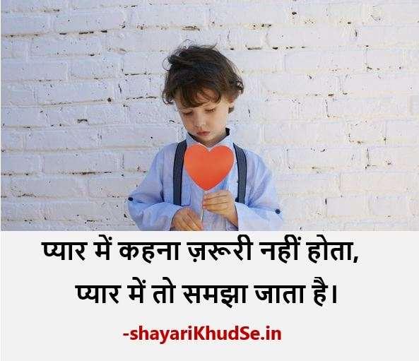 Dard Sad Shayari Image Hindi, Dard Sad Shayari Pic, Dard Sad Shayari Photo