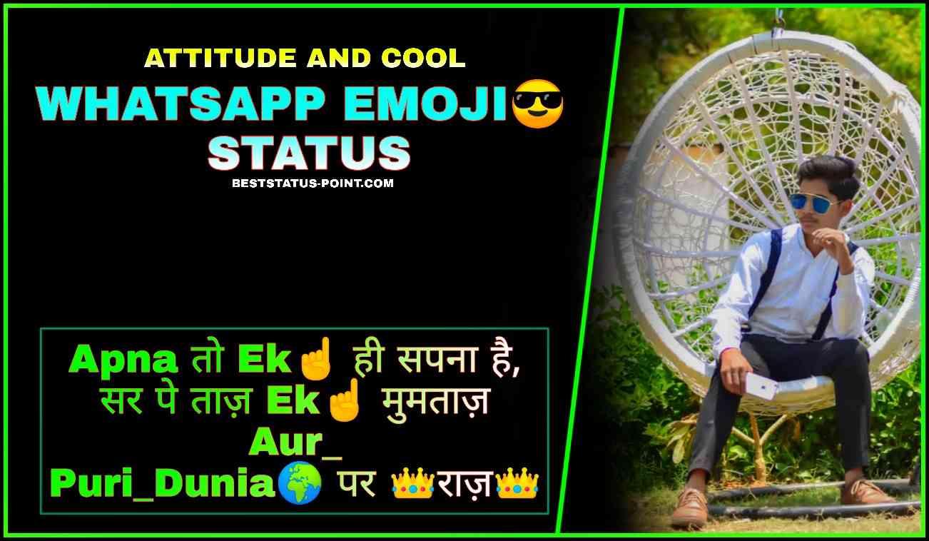 Whatsapp_Emoji_Status_Image