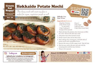 Hokkaido Potato Mochi (Chewy Traditional Japanese Snack)