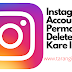 Instagram Account Permanently Delete Kaise Kare In hindi