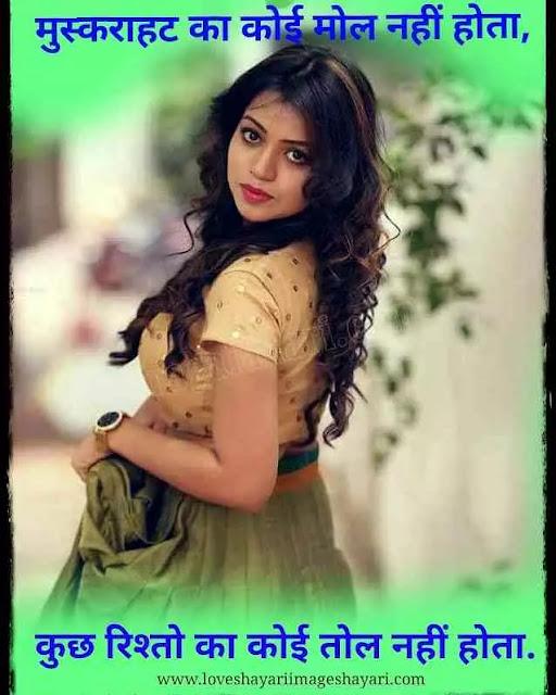 Best romantic shayari  | romantic shayari in hindi