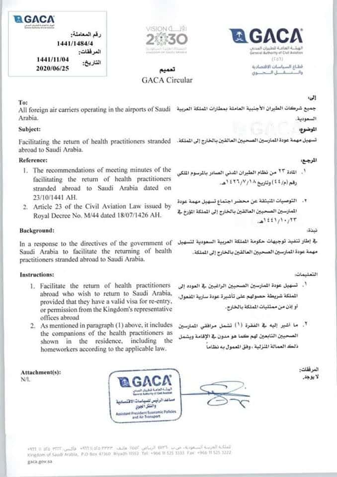 GACA begins easing the return of Expats Health Practitioners stranded Abroad - Saudi-Expatriates.com