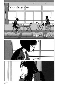 That Sensation Manga
