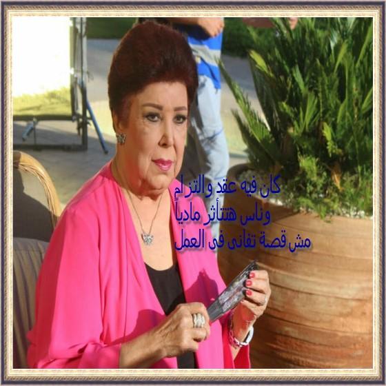 راديو مصر ونقيب الممثلين عن وفاة الفنانة رجـــاء الجداوى