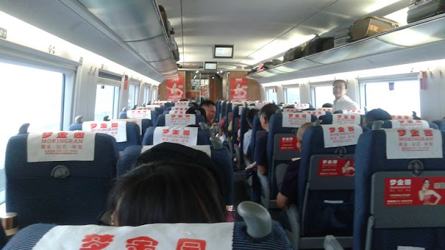 Tren bala Huangshan a Pekín