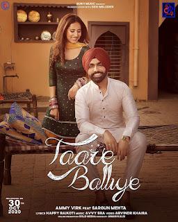 Taare Balliye _ Ammy Virk x Sargun Mehta - song listen online