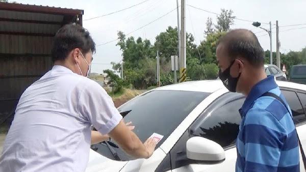 女子違反群聚罰款6萬遭查封車 彰化分署執行防疫不打烊