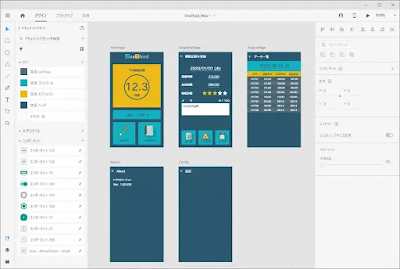 an image of adobe xd