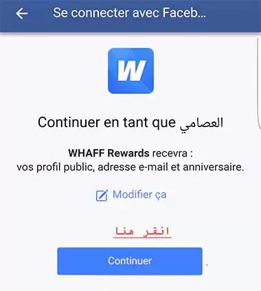 التسجيل في Whaff