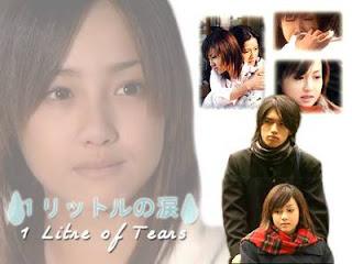 1 Litro de Lágrimas: Ichi Rittoru no Namida (J-Drama) - Episódio 01