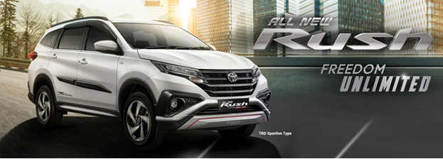 Review Spesifikasi Toyota Rush