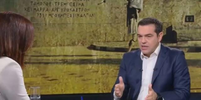 Τσιπρας: Αν κάποιοι κρατούν μολότοφ, θα τις ρίξουν