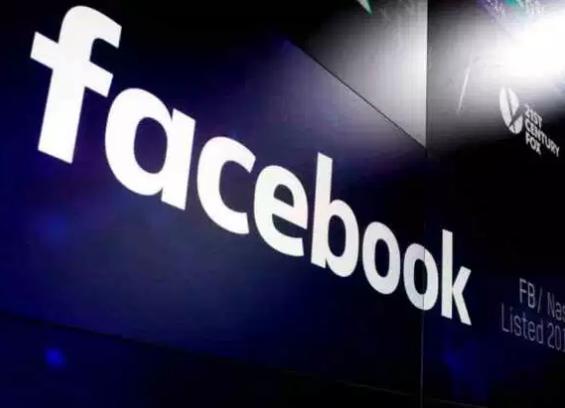 Facebook Luncurkan Fitur Laporkan Iklan Penipuan