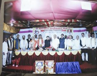 Mumbai : गीतकार समीर अनजान को डॉ. राम मनोहर त्रिपाठी पुरस्कार