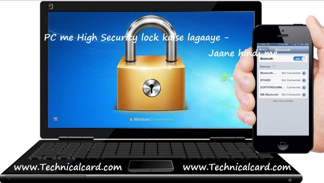 PC & Laptop me High Security lock kaise lagaaye - Jaane hindi me , Pc ko lock kaise kare