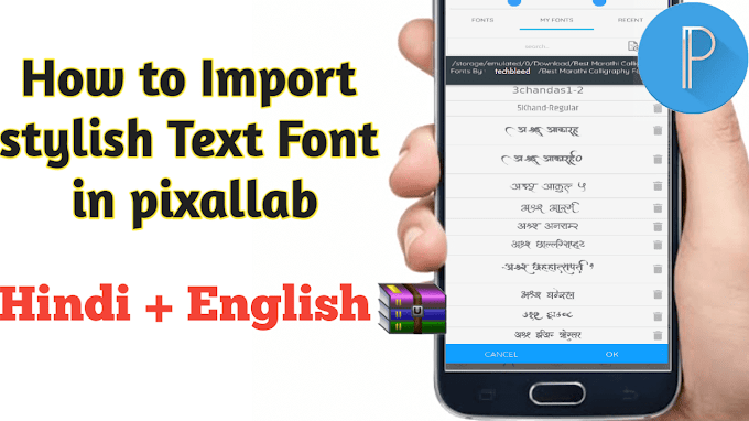 Install Custom Fonts In Pixellab Tutorial [Updated]