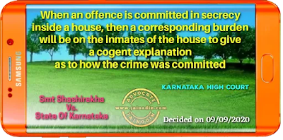 When an offence is committed in secrecy inside a house, then a corresponding burden will be on the inmates of the house to give a cogent explanation as to how the crime was committed