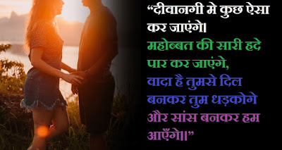 shayari, shayari in love