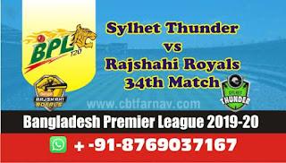 Today Match Prediction Rajshahi vs Sylhet BPL T20 34th Match 100% Sure