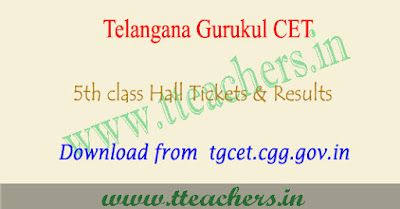 TS Gurukulam 5th class hall tickets download 2019 & Results