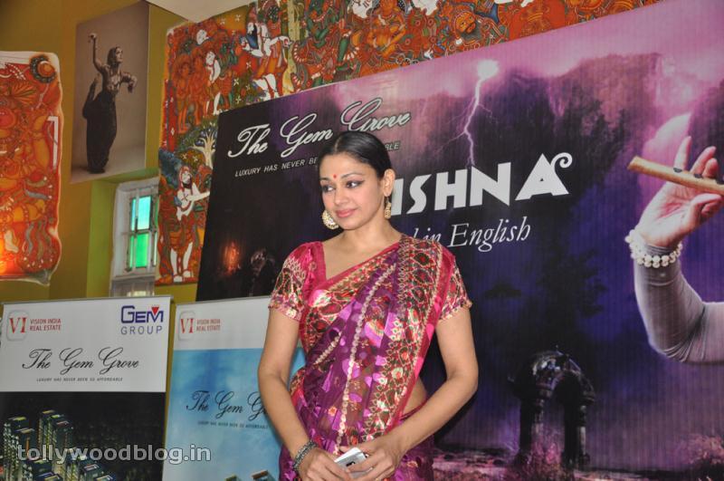 Actress Shobana At Dance Drna At Dance Drama 'Krishna