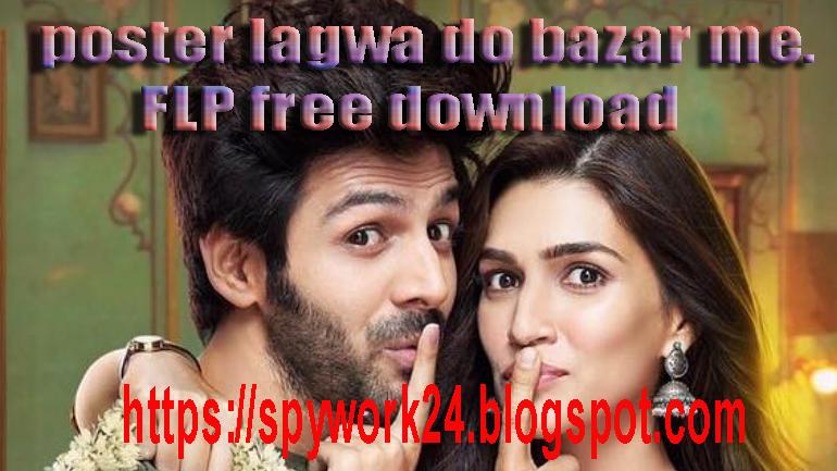 poster lagwa do bazar me FLP free download - mobile technical help