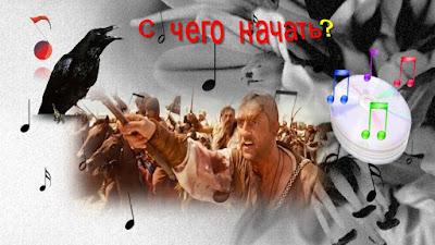 Создаём видеоролик,Сам себе режиссёр, Ирина Белоусова