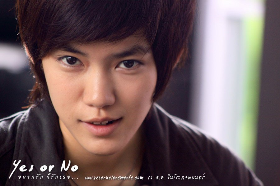 Peary Land: Yes Or No -- Thai Movie