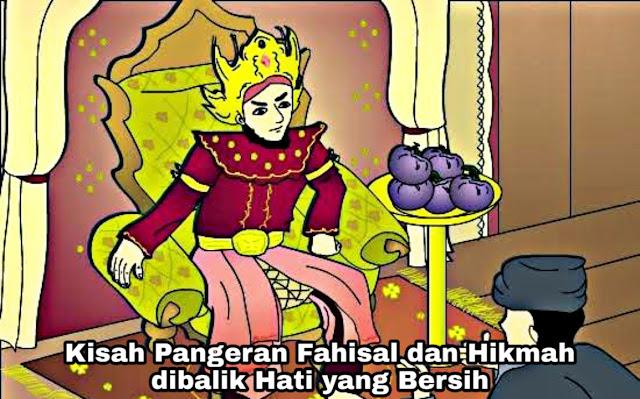 Kisah Hikmah dari Hati Yang Bersih – Pangeran Fahisal dan Sarah