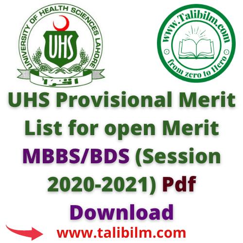 UHS Provisional Merit List for open Merit MBBS/BDS 2020 | Pdf Download