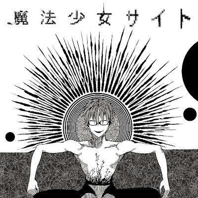 Mahou Shoujo Site [1-5/??][MANGA][MEGA]