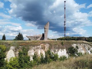 Ізюм. Гора Кременець (Крем'янець). Військовий меморіал