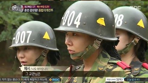 Lingy S Soul Searching Mbc S Real Men Female Celebs Smitten By