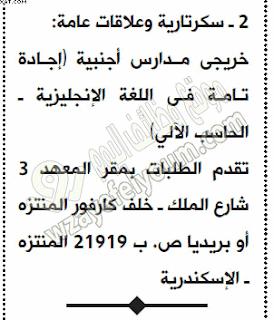 a153bd4d5571e Mit3mr ميت غمر in Mit Ghamr