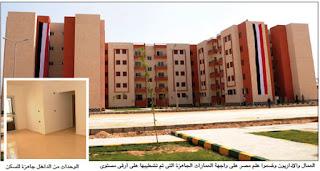 الإسكان تعلن تفاصيل أضخم طرح لوحدات الإسكان الاجتماعي في تاريخ مصر