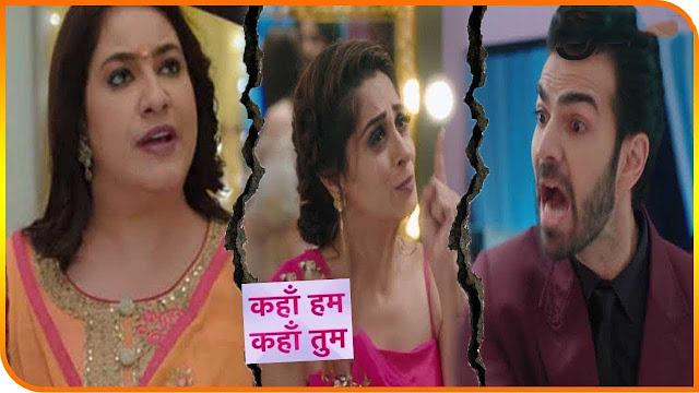 High Voltage Drama : Veena saves Naren Rohit plans divorce in Kahaan Hum Kahaan Tum