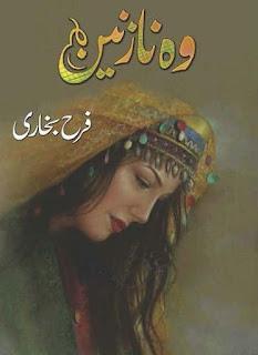 Woh Nazneen (Complete Novel) By Farah Bukhari