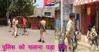 police-action-begusarai